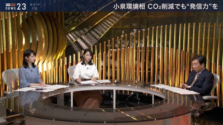 2019年09月23日小川彩佳の画像08枚目