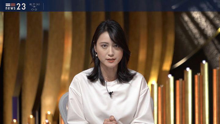 2019年09月23日小川彩佳の画像11枚目