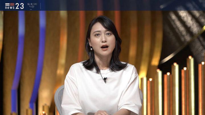 2019年09月23日小川彩佳の画像12枚目