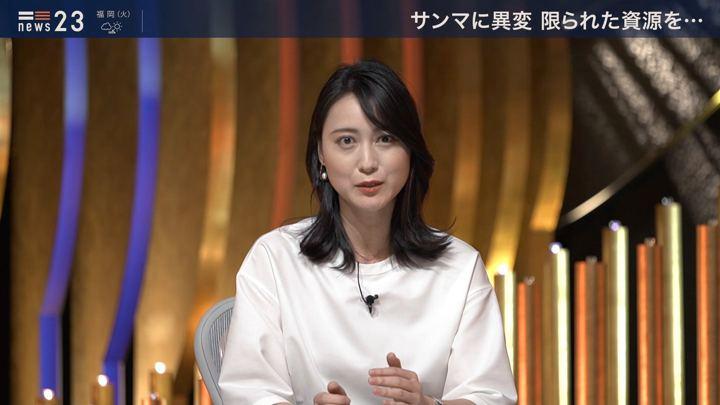 2019年09月23日小川彩佳の画像13枚目