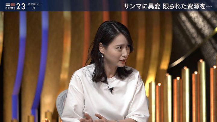 2019年09月23日小川彩佳の画像14枚目
