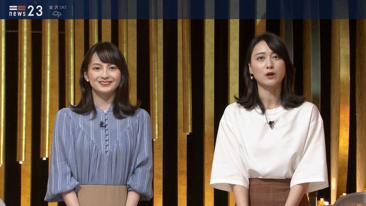 2019年09月23日小川彩佳の画像16枚目