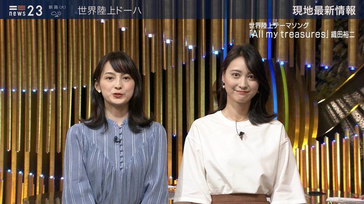 2019年09月23日小川彩佳の画像17枚目