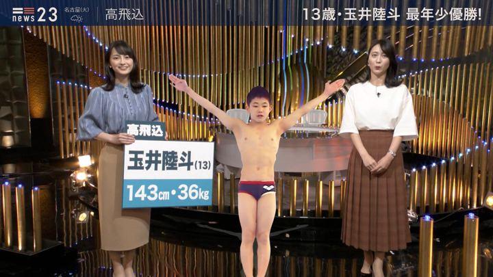 2019年09月23日小川彩佳の画像19枚目