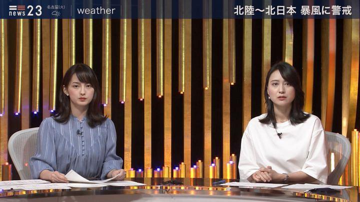 2019年09月23日小川彩佳の画像20枚目