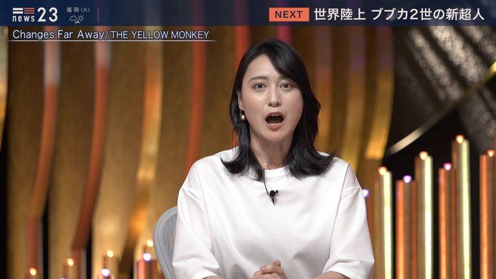 2019年09月23日小川彩佳の画像21枚目