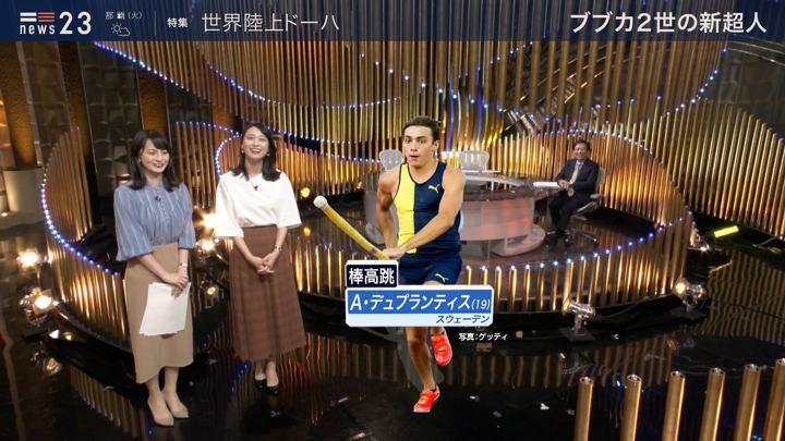 2019年09月23日小川彩佳の画像23枚目