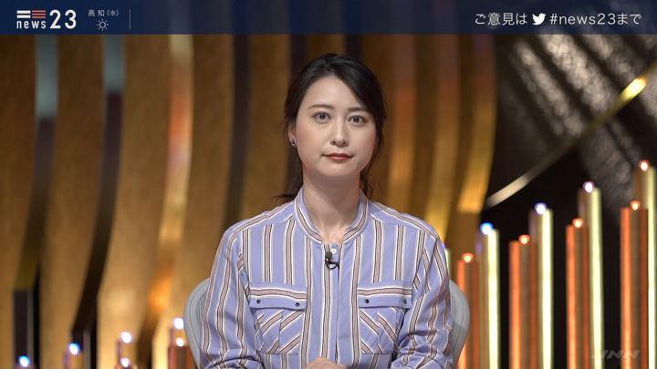 2019年09月24日小川彩佳の画像01枚目