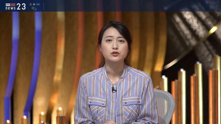 2019年09月24日小川彩佳の画像02枚目