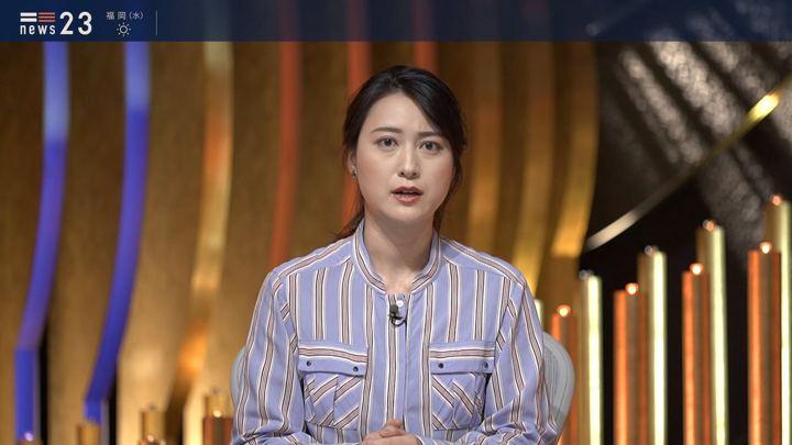 2019年09月24日小川彩佳の画像04枚目