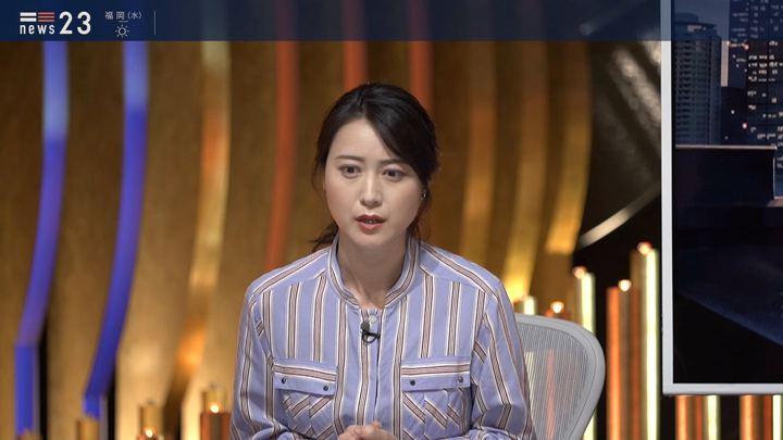 2019年09月24日小川彩佳の画像07枚目
