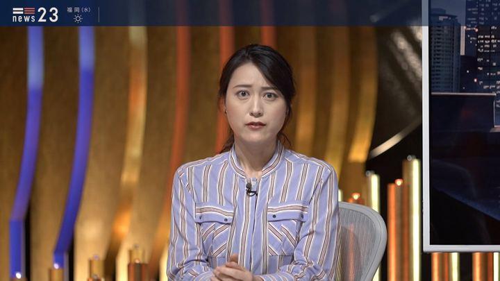 2019年09月24日小川彩佳の画像08枚目