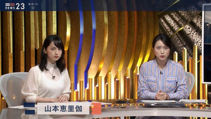 2019年09月24日小川彩佳の画像09枚目