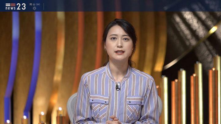 2019年09月24日小川彩佳の画像10枚目