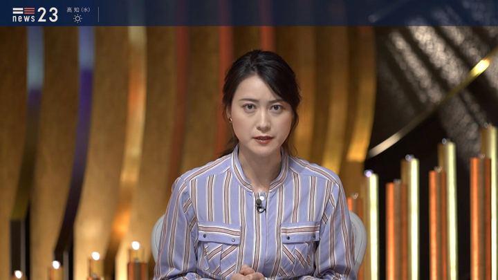 2019年09月24日小川彩佳の画像11枚目