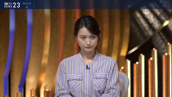 2019年09月24日小川彩佳の画像12枚目