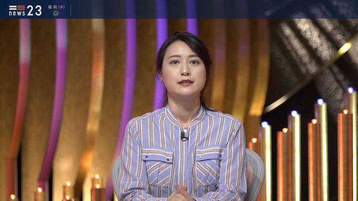 2019年09月24日小川彩佳の画像16枚目