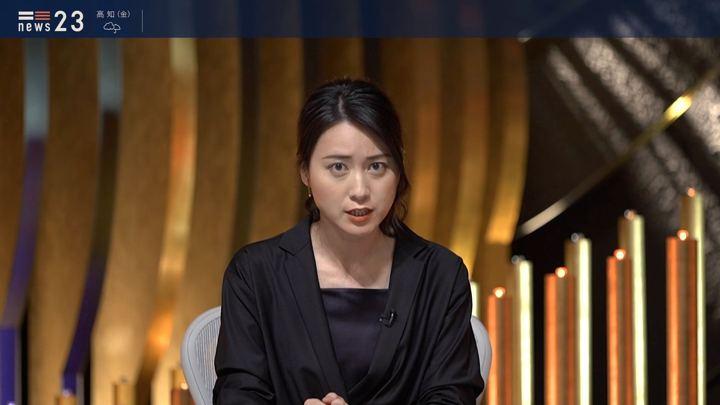 2019年09月26日小川彩佳の画像02枚目
