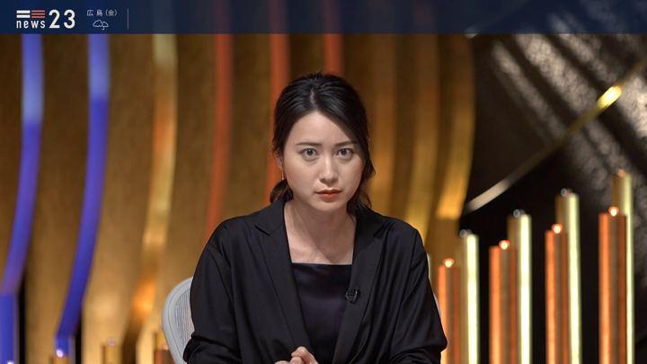 2019年09月26日小川彩佳の画像05枚目