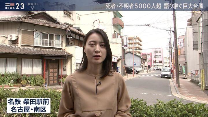 2019年09月26日小川彩佳の画像06枚目