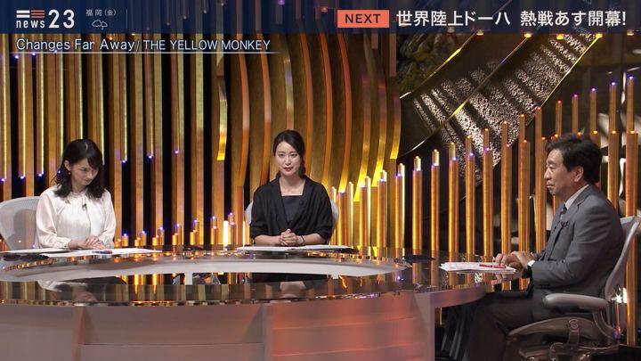 2019年09月26日小川彩佳の画像13枚目