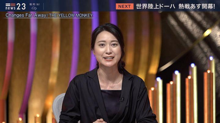 2019年09月26日小川彩佳の画像14枚目
