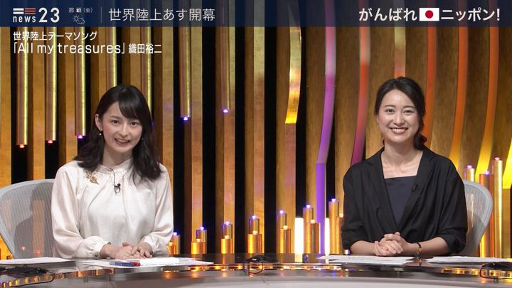 2019年09月26日小川彩佳の画像15枚目
