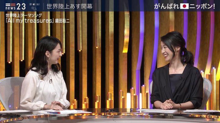 2019年09月26日小川彩佳の画像16枚目