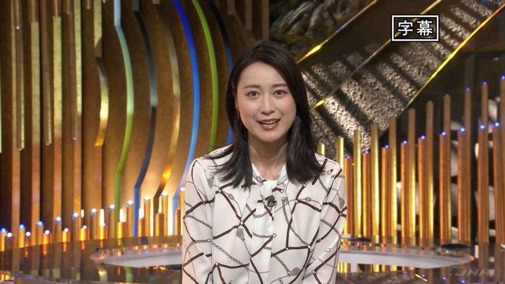 2019年10月07日小川彩佳の画像03枚目