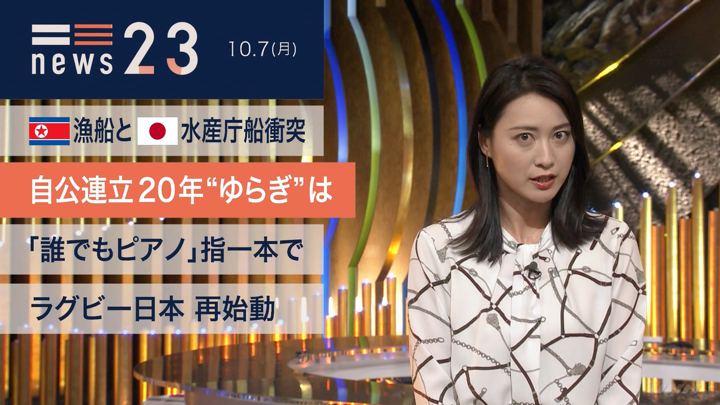 2019年10月07日小川彩佳の画像04枚目