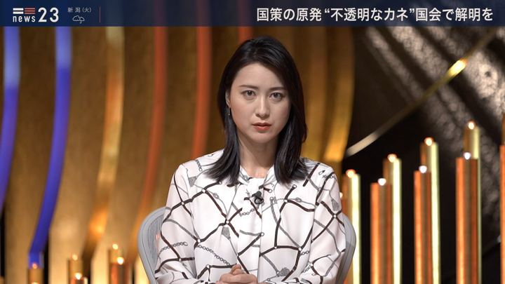 2019年10月07日小川彩佳の画像06枚目
