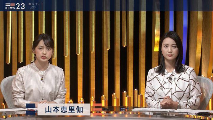 2019年10月07日小川彩佳の画像08枚目