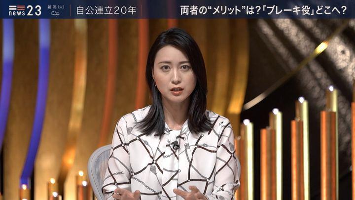 2019年10月07日小川彩佳の画像09枚目