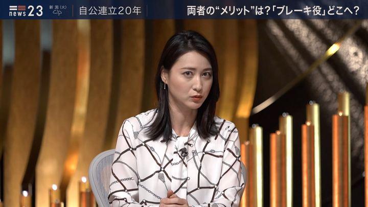 2019年10月07日小川彩佳の画像10枚目
