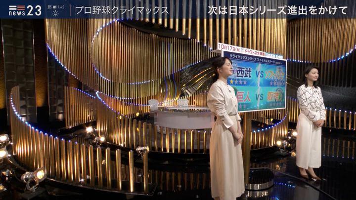 2019年10月07日小川彩佳の画像16枚目