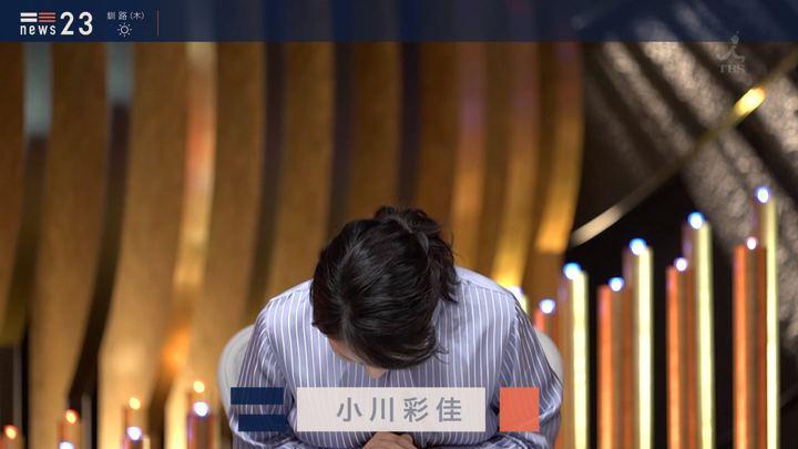 2019年10月09日小川彩佳の画像02枚目