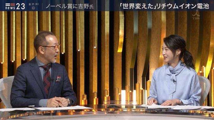 2019年10月09日小川彩佳の画像04枚目