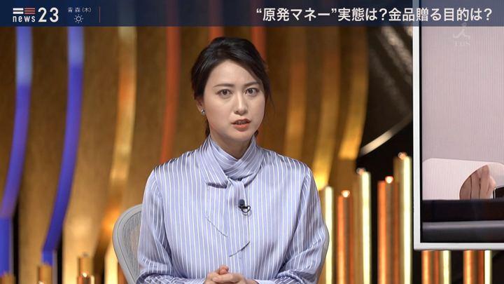 2019年10月09日小川彩佳の画像08枚目