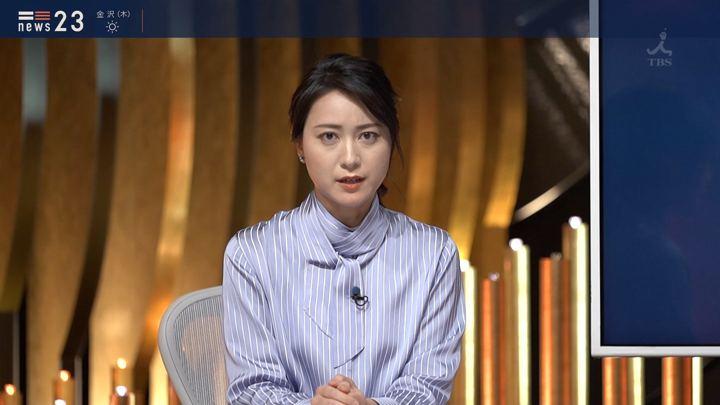 2019年10月09日小川彩佳の画像10枚目