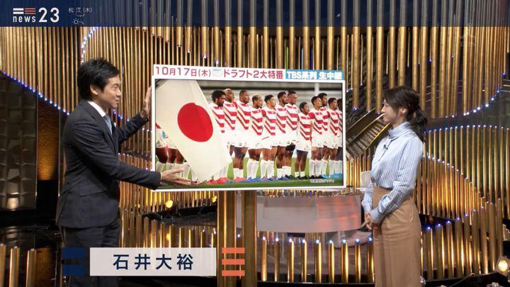 2019年10月09日小川彩佳の画像12枚目