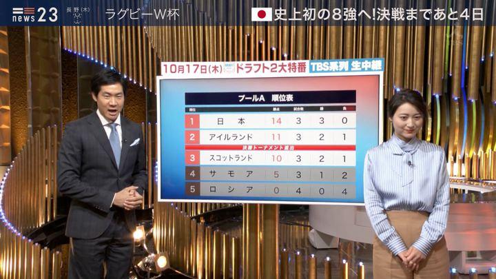 2019年10月09日小川彩佳の画像13枚目