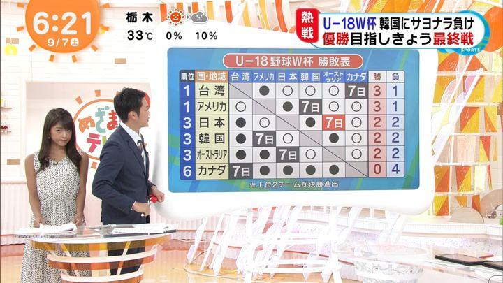 2019年09月07日岡副麻希の画像03枚目