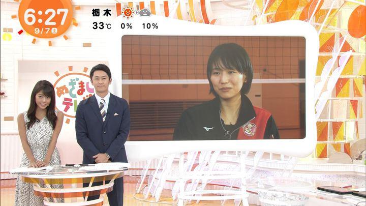 2019年09月07日岡副麻希の画像04枚目