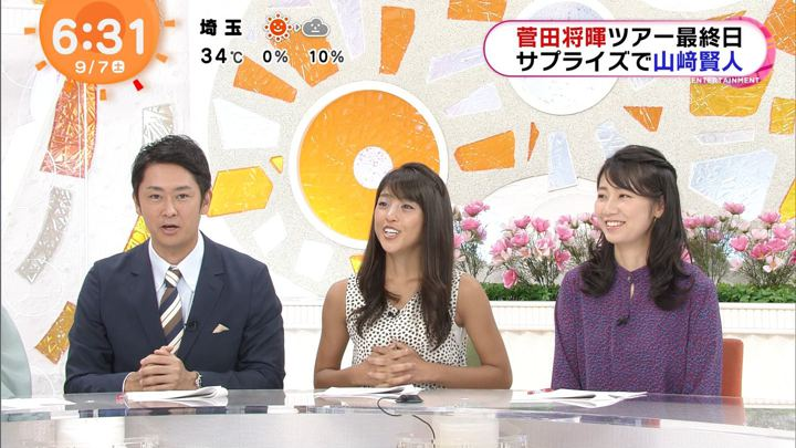 2019年09月07日岡副麻希の画像06枚目