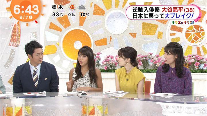 2019年09月07日岡副麻希の画像07枚目