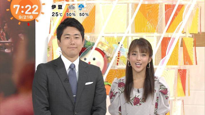 2019年09月21日岡副麻希の画像05枚目