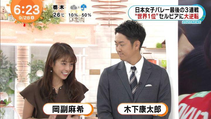 2019年09月28日岡副麻希の画像01枚目