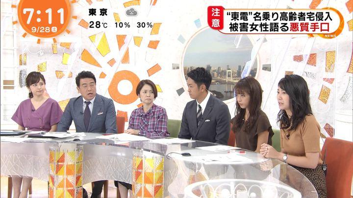 2019年09月28日岡副麻希の画像03枚目