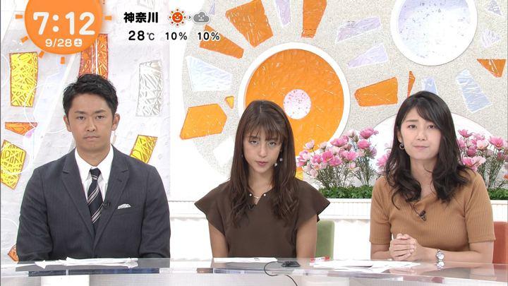 2019年09月28日岡副麻希の画像04枚目