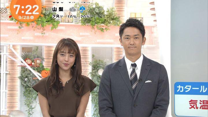 2019年09月28日岡副麻希の画像05枚目